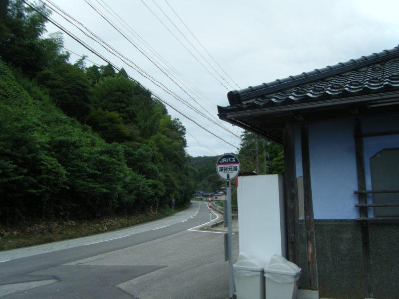 深谷温泉「元湯石屋」のバス停