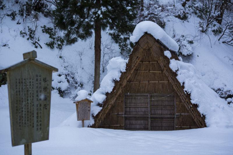 湯涌温泉の氷室(ひむろ)