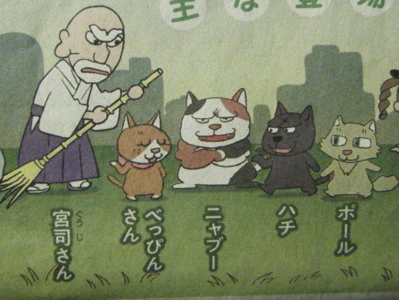 【ねえ、ぴよちゃん】毎日見たい4コマ漫画!
