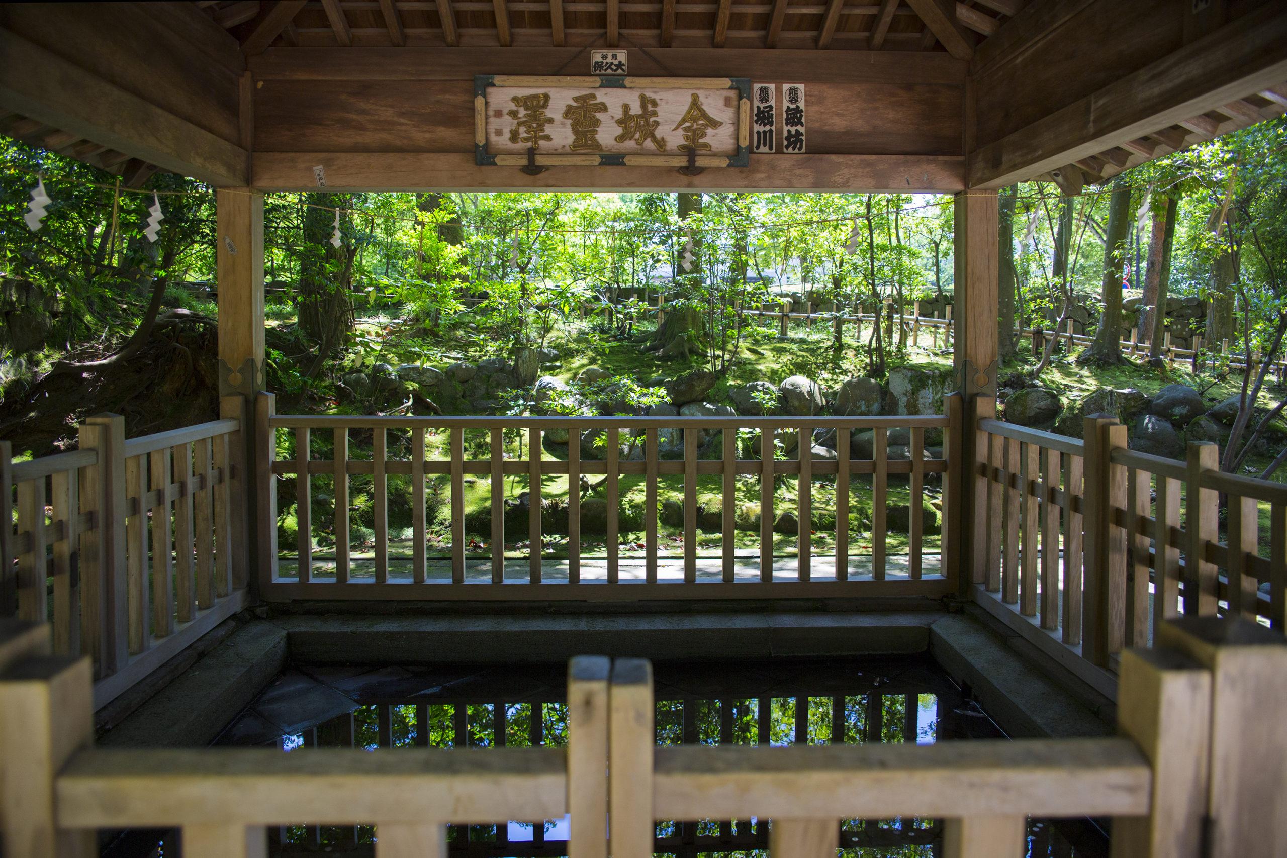 【金運アップ】石川県の開運神社仏閣&ラッキースポット