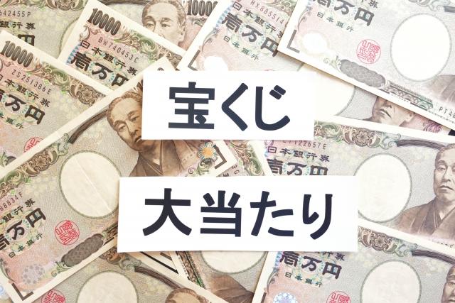 【石川県の金劔宮】日本三大金運神社の一つで金運アップ!