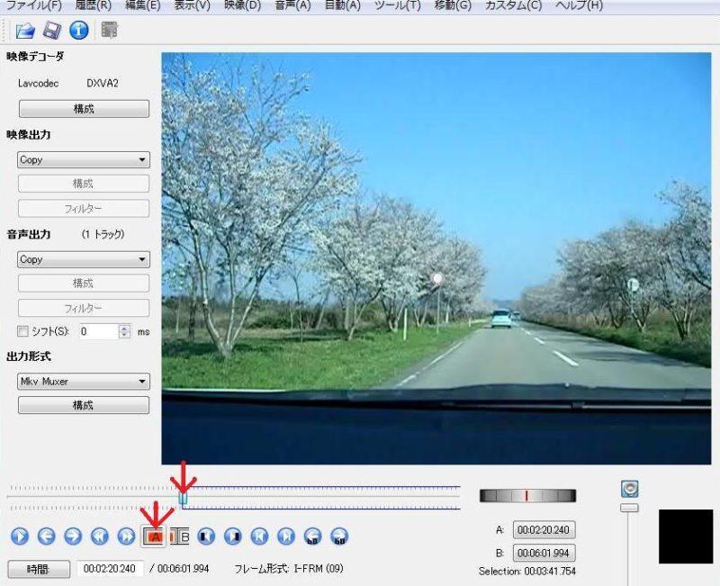 【Avidemux】映像のカット編集と音楽曲の選択入力の方法