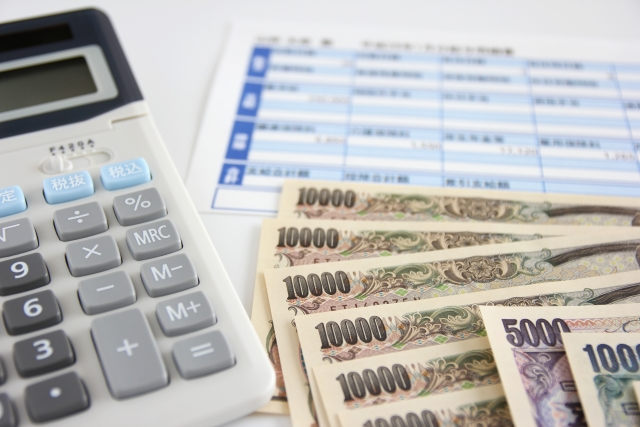 【雇用調整助成金】緊急対応期間(4月1日~6月30日)のコロナ特例