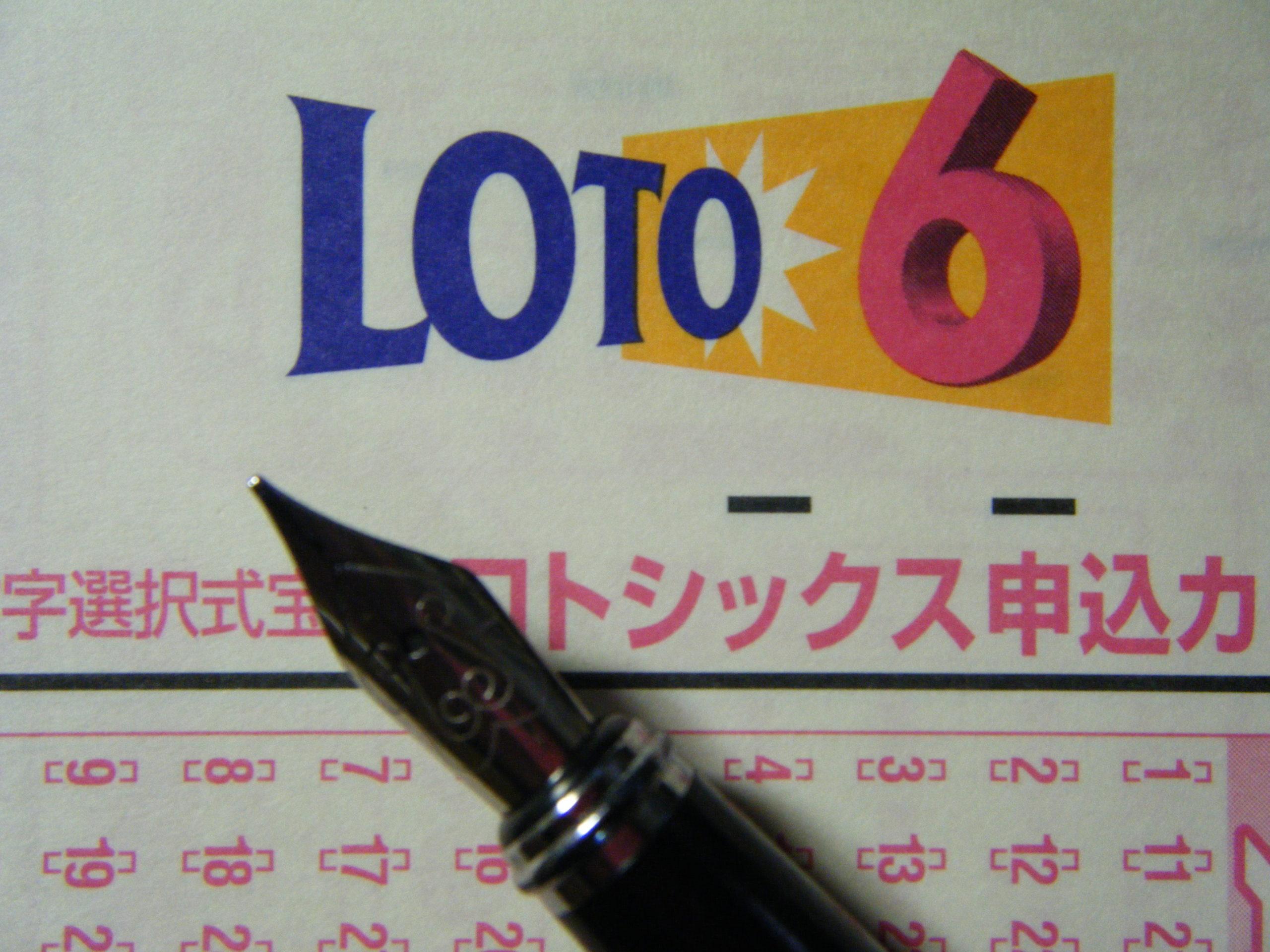 【宝くじ販売窓口閉鎖】北國銀行のATMでロト6を購入