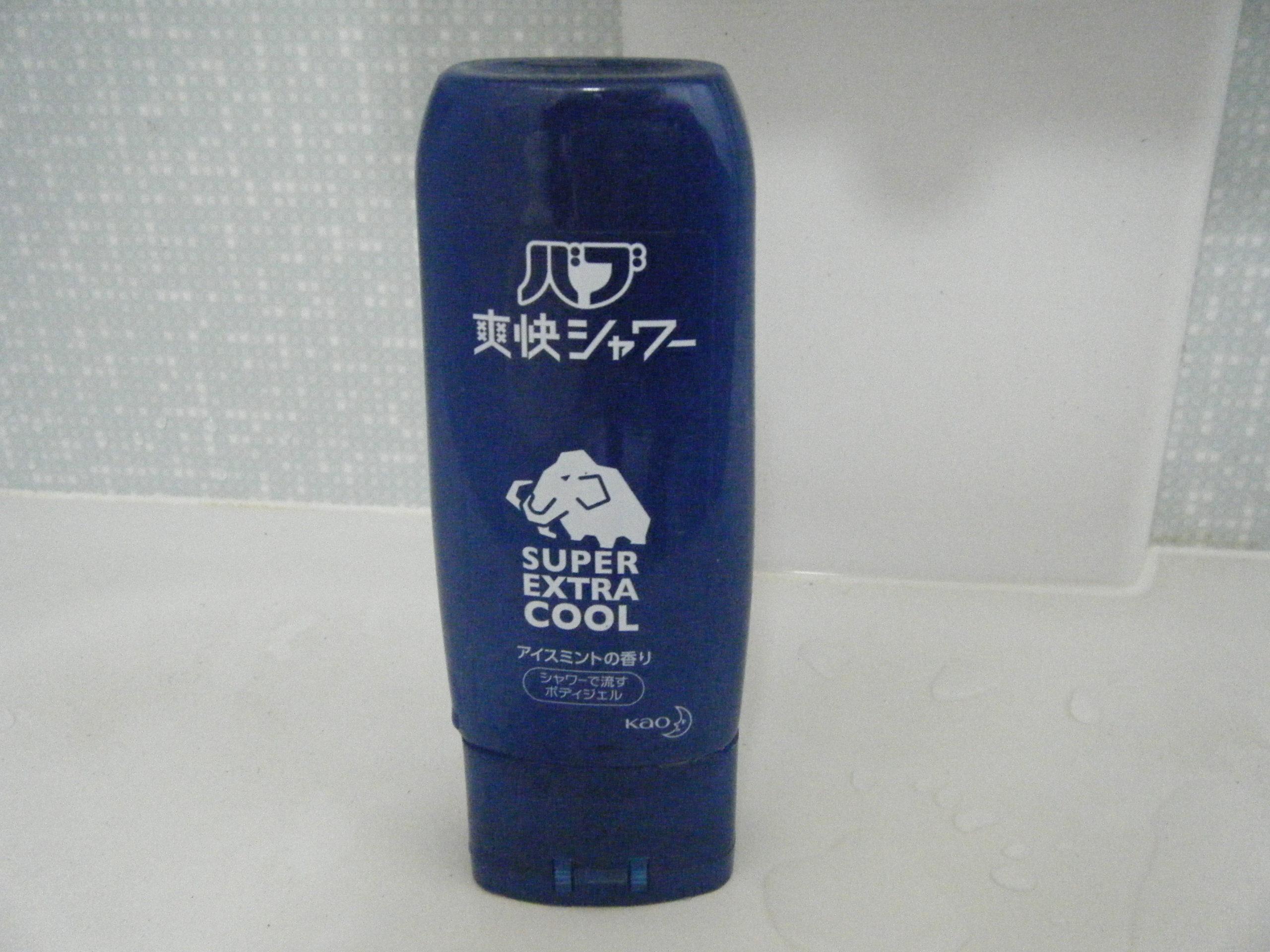 【花王のバブ爽快シャワー】全身冷却されるような素晴らしい涼感!