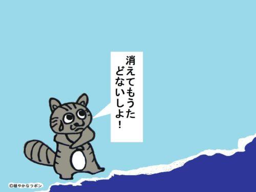 【GIFアニメ】サイトで簡単作成する方法