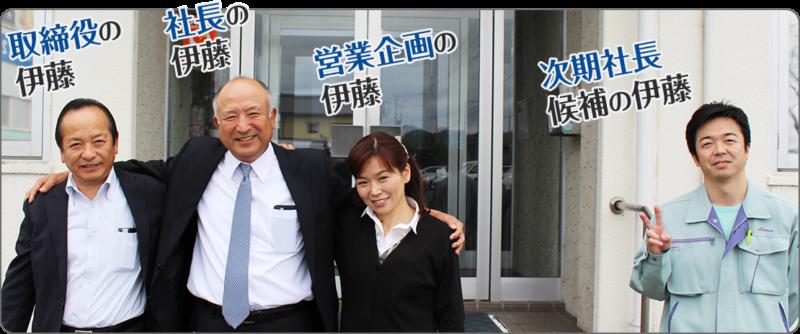 【イトメンのチャンポンめん】石川県民が愛し常備する即席麺