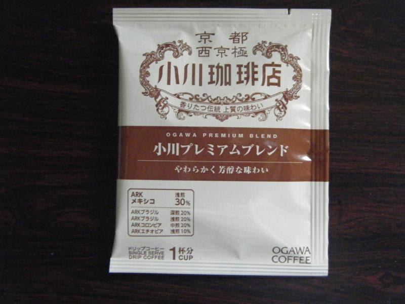 【小川珈琲/プレミアムブレンド】やわらかく芳醇な味わい