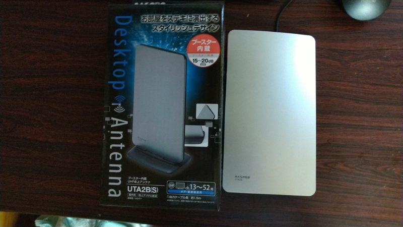 【PC/Wi-Fi設定等】富士通ESPRIMO FH90/D2の初期設定