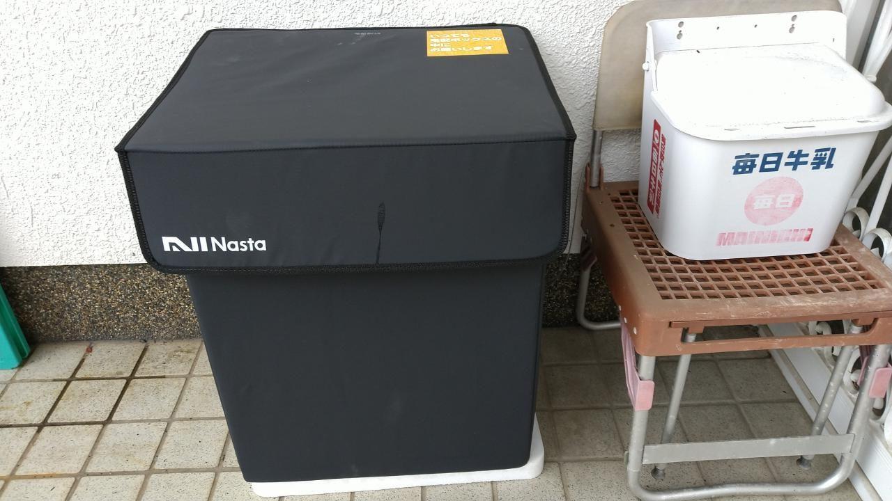 【宅配BOXをゲット】石川県利用モニターキャンペーン