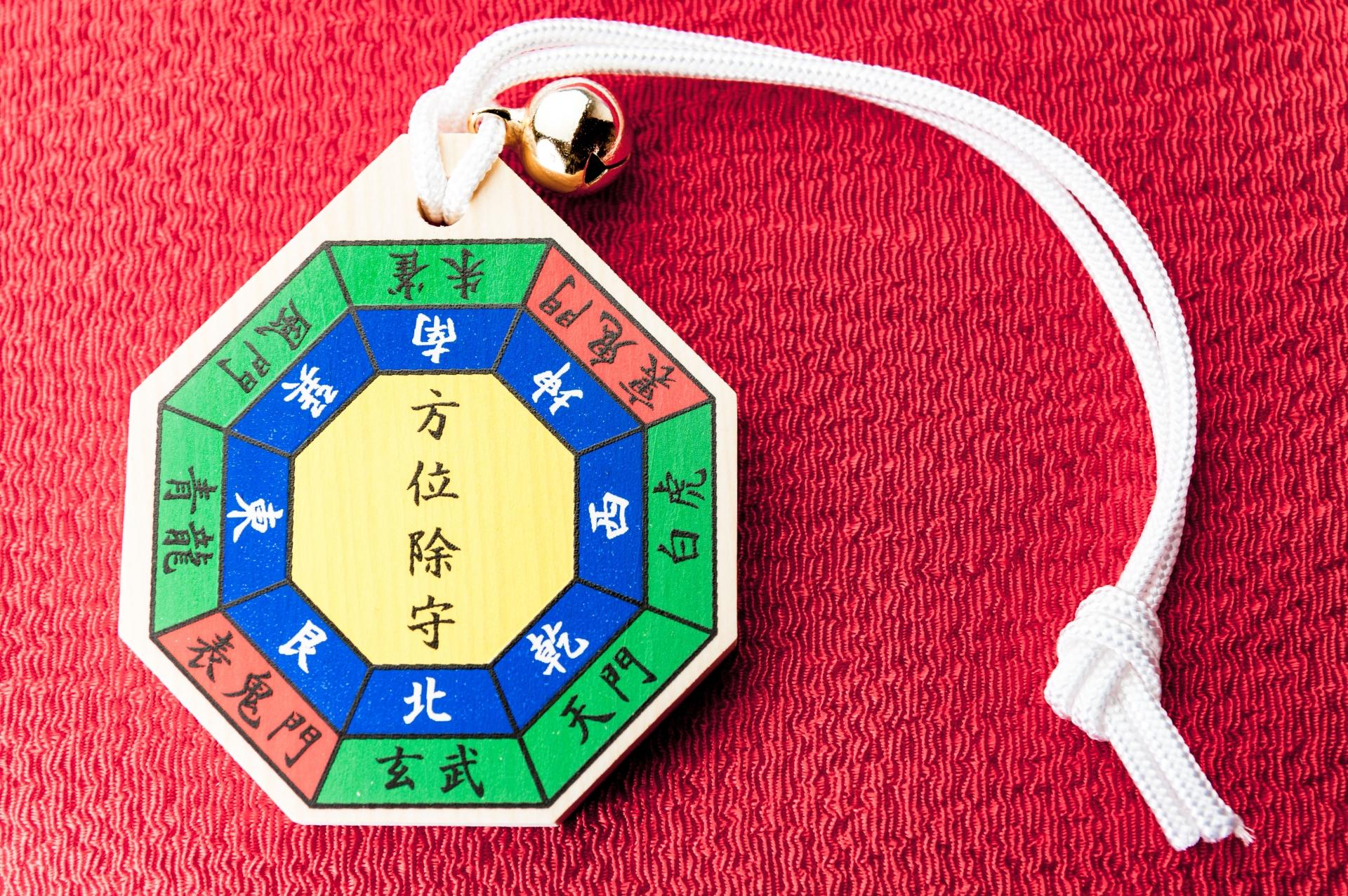 【四方八方】四と八という漢字の意味は?