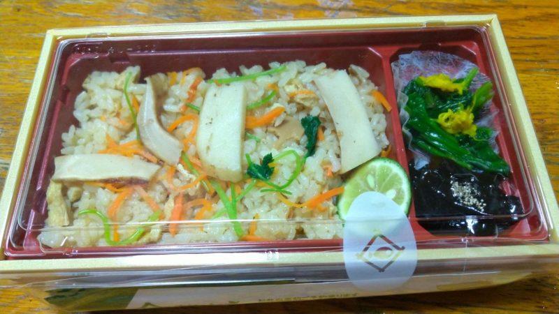 【芝寿しの松茸ごはん】手軽に味わう秋の味覚